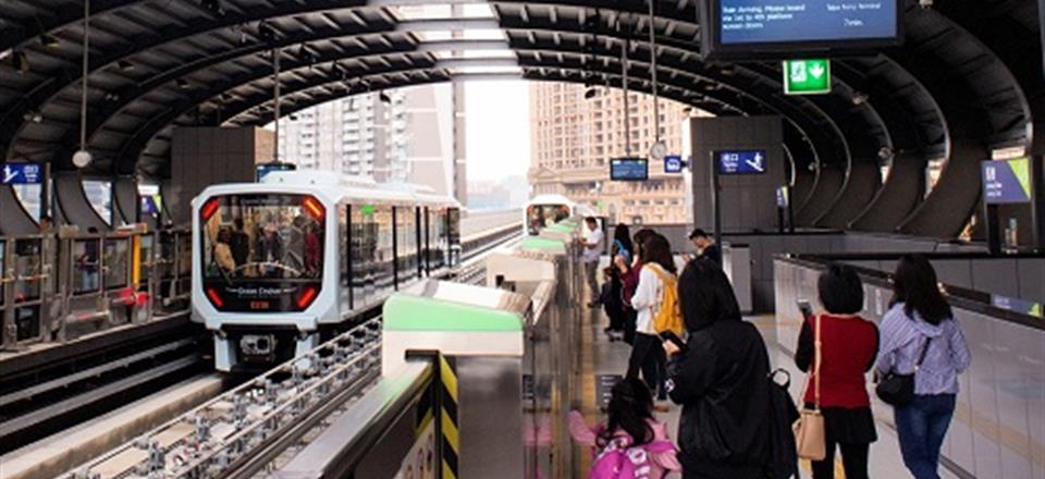 métro de Macao